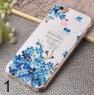 Чехол рельефный силиконовый для Iphone 6