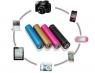 Портативная батарея резервного питания 2600 мАч