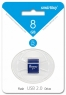 USB 2.0 серия Pocket Smartbuy