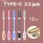 Type-C + Jack 3,5 мм
